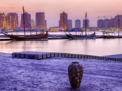 Katara beach in Doha,Qatar sunset view with clouds in the sky in background